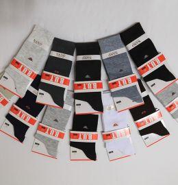 جوراب مردانه نانو جدید ساقدار B.U.T کد 39