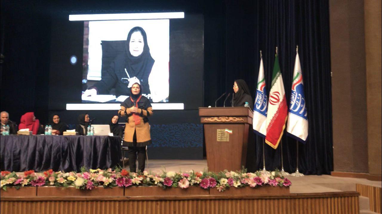 سمینار تخصصی نقش ارتباطات و فناوری اطلاعات در توان افزایی زنان