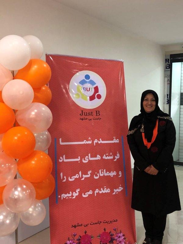طوفان نارنجی در مشهد...