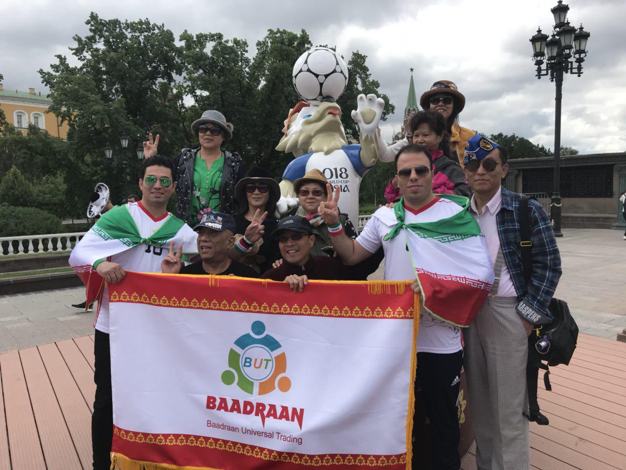 پرچم بادران در جام جهانی روسیه