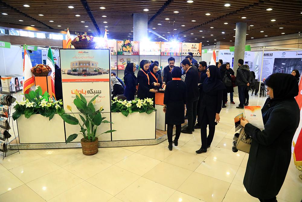 اختتامیه نمایشگاه صنعت و تجارت ایران با کشورهای همسایه
