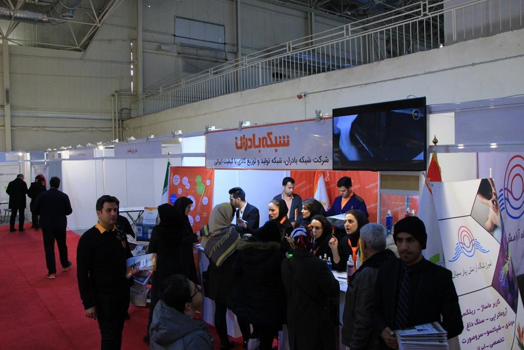 استقبال عمومی از غرفه بادران در نمایشگاه بینالمللی فرانچایز و توسعه کسب و کار