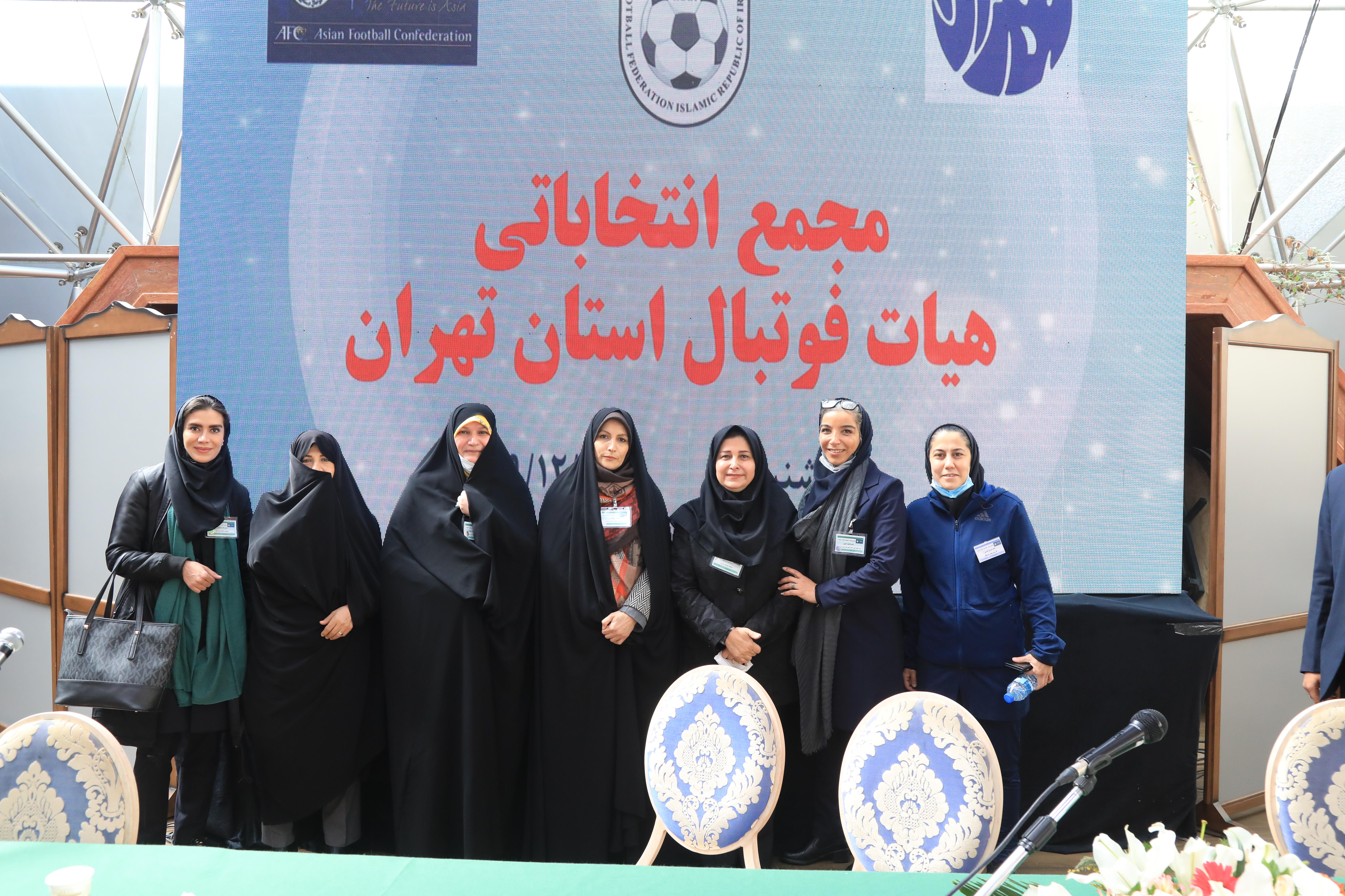 انتخابات هیات فوتبال تهران برگزار شد