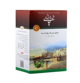 چای روزانه 350 گرمی با طعم هل