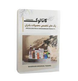 کاتالوگ پک های تخصصی محصولات بادران